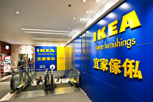 IKEA Hong Kong furniture - ATmag