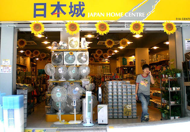 Japan home Hong Kong