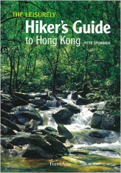 leisurely-hikers-guide-hk