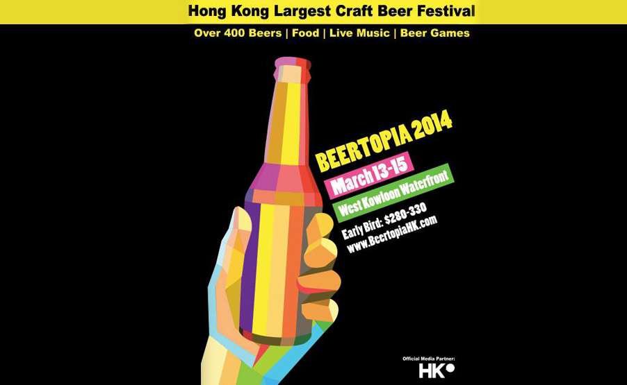 Beertopia! Hong Kong's international craft beer festival - ATmag