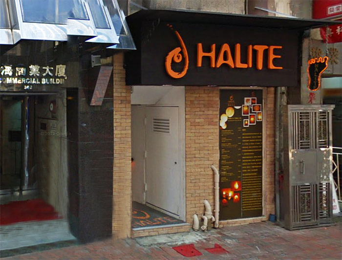 Halite massage Hong Kong Thai massage Sheung Wan - ATmag